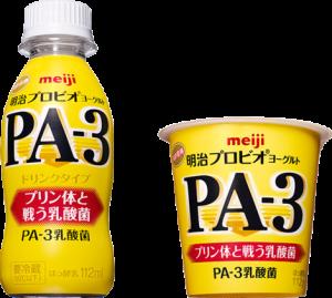R-1とPA-3の比較