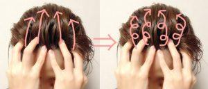 頭皮オイルマッサージの手順