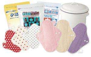 生理を早く終わらせるツボ関連の布ナプキン