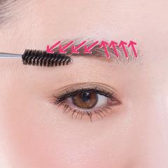 ナチュラル系女子のための眉毛の形を整えるブラシ
