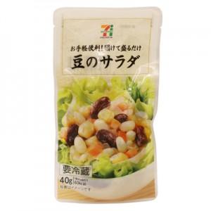 生理痛コンビニで買える食べ物豆サラダ