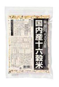 国内産十六穀米